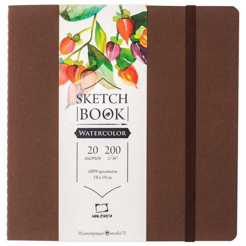 Купить Скетчбук для акварели Малевичъ Waterfall Nature 19 х 19 см, 200 г/м², 20 л. коричневый, Альбомы для рисования