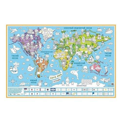 Гео-Трейд Карта-раскраска. Страны