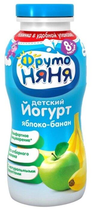 Йогурт питьевой ФрутоНяня с инулином яблоко, банан (с 8-ми месяцев) 2.5%, 0.2 л