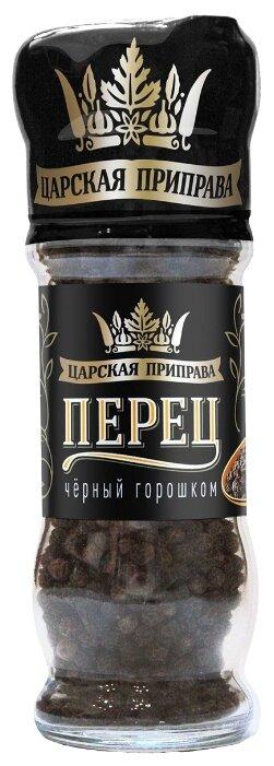 Царская приправа Перец черный горошком, мельница, 43 г