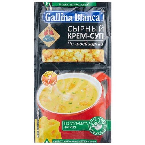 Gallina Blanca Крем-суп 2 в 1 Сырный по-швейцарски 23 г