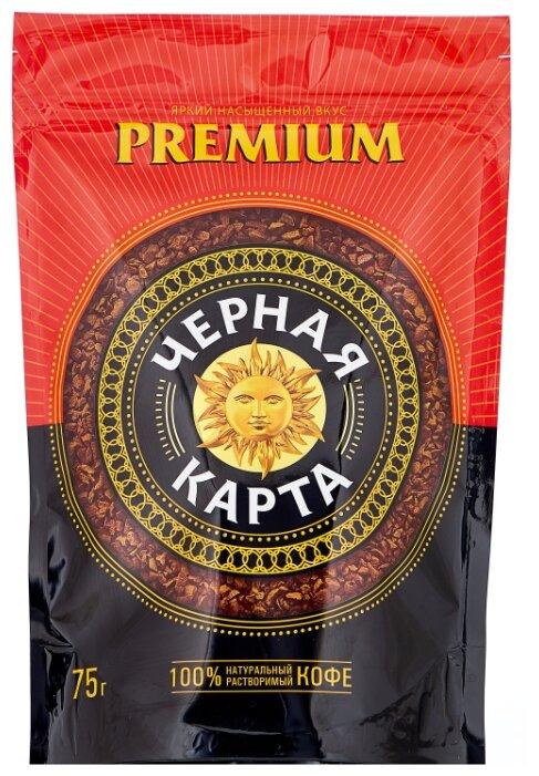 Кофе растворимый Черная карта Премиум, пакет — купить по выгодной цене на Яндекс.Маркете