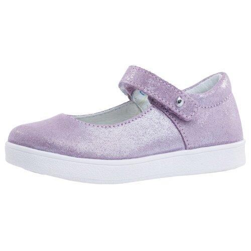 Туфли КОТОФЕЙ размер 25, розовый