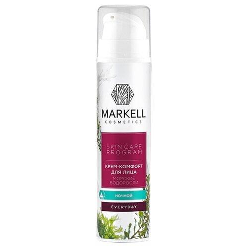 Markell Everyday SKIN CARE PROGRAM Крем-комфорт для лица ночной Морские водоросли, 50 мл markell everyday skin care program крем лифтинг для лица дневной орхидея 50 мл