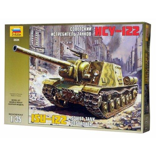 Сборная модель ZVEZDA Советский истребитель танков ИСУ-122 (3534) 1:35