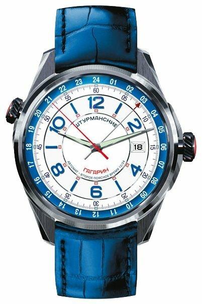 Наручные часы Штурманские 4571143 — купить по выгодной цене на Яндекс.Маркете