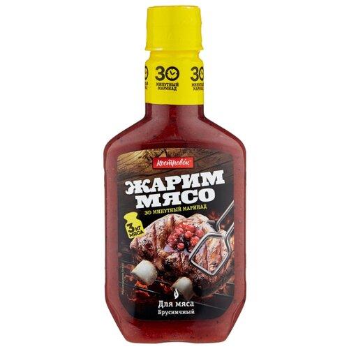 Маринад Костровок Для мяса Брусничный, 300 г