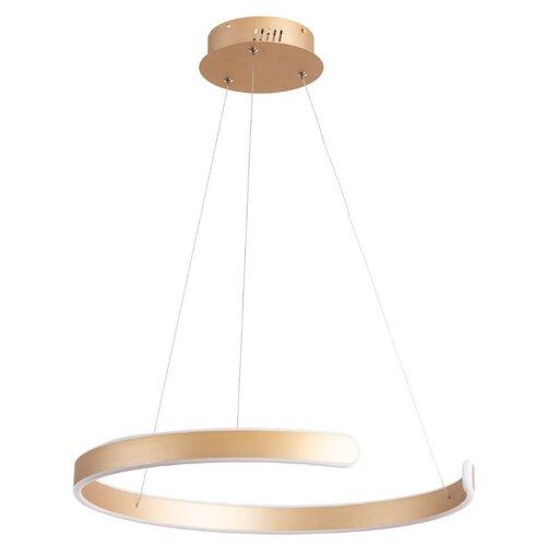 Светильник светодиодный Arte Lamp Helios A4050SP-1SG, LED, 55 Вт