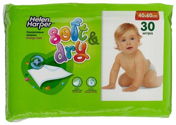 Одноразовые пеленки Helen Harper Soft & Dry 40х60