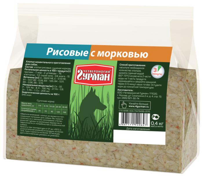 Корм для собак Четвероногий Гурман Рисовые хлопья 400г