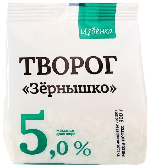 Избёнка творог Зёрнышко 5%, 300 г