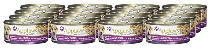 Корм для собак Applaws курица, свинина с овощами 156г