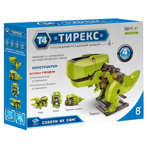 Электромеханический конструктор ND Play На солнечной энергии 265612 Тирекс 4 в 1 конструктор nd play nd play mp002xu02g2q
