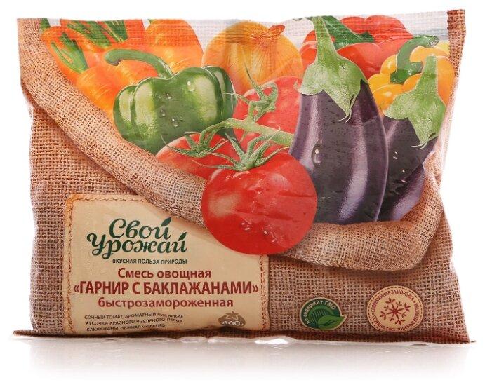 Свой урожай замороженная смесь овощная гарнир с баклажанами 400 г