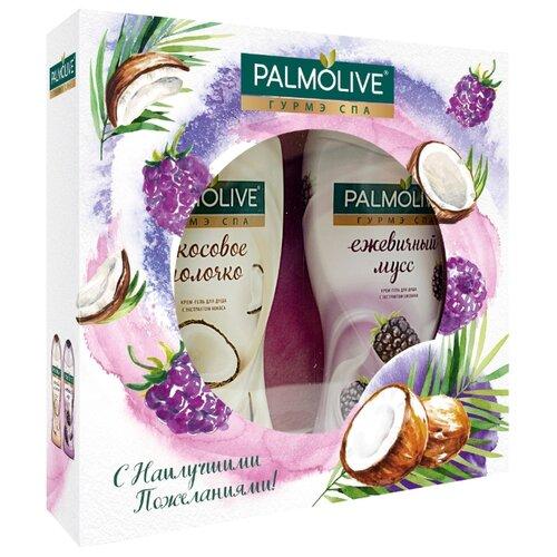Набор крем-гелей для душа Palmolive Гурмэ СПА Кокосовое молочко и Ежевичный мусс