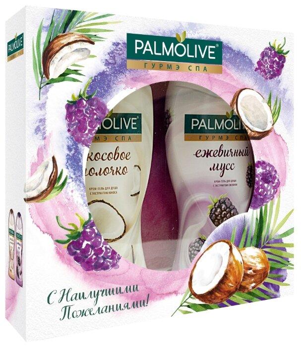 Набор крем гелей для душа Palmolive Гурмэ