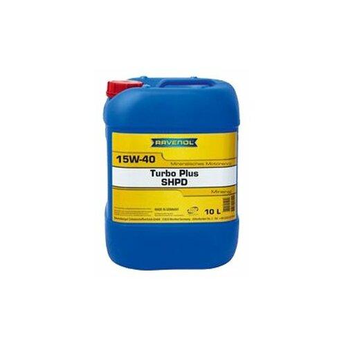 Фото - Минеральное моторное масло Ravenol Turbo Plus SHPD SAE 15W-40 10 л минеральное моторное масло mannol ts 1 shpd 15w 40 10 л