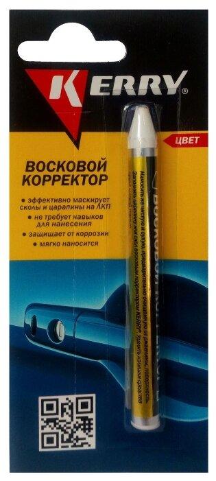 KERRY Восковый корректор-карандаш для кузова от царапин, белый, 0.006 кг