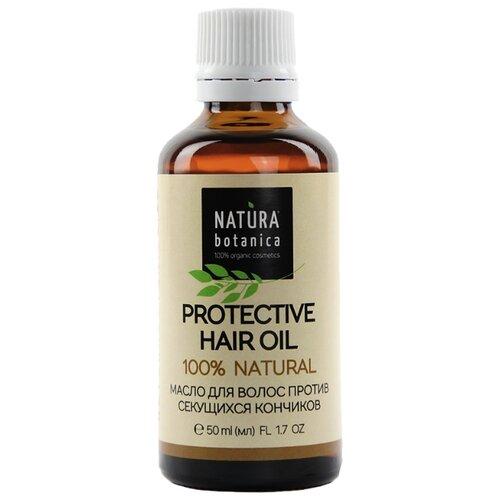 Natura Botanica Масло для волос против секущихся кончиков, 50 млМаски и сыворотки<br>