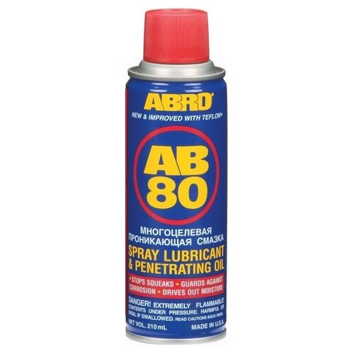 Смазка ABRO AB-80 0.21 л
