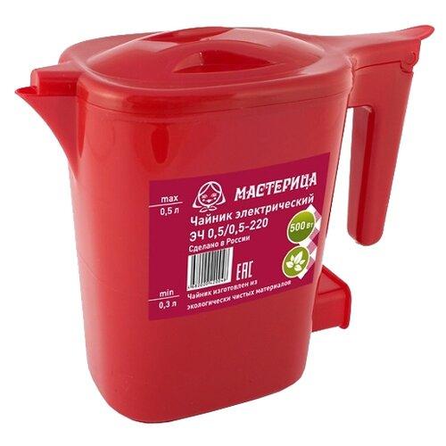Чайник Мастерица ЭЧ 0,5/0,5-220, рубин чайник мастерица эч 1 0 0 8 220 белый