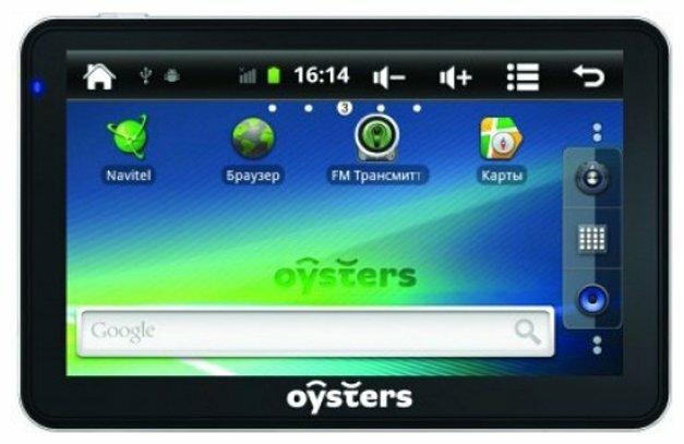 Навигатор Oysters Chrom 5500