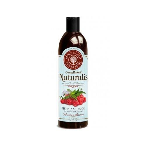Купить Compliment Naturalis пена для ванн Противопростудная Малина и эвкалипт, 500 мл