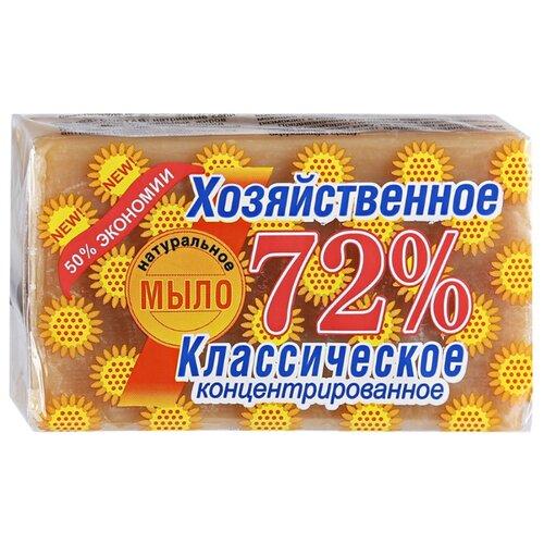 Хозяйственное мыло Аист Классическое концентрированное 72% 0.15 кг