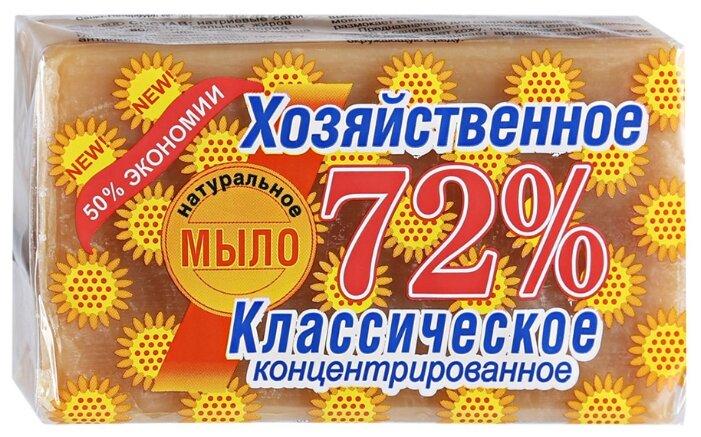 Хозяйственное мыло Аист Классическое концентрированное 72% — купить по выгодной цене на Яндекс.Маркете