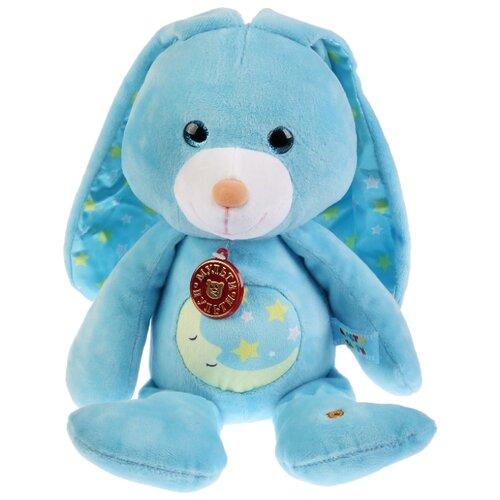 Купить Игрушка-ночник Мульти-пульти Зайка 25 см, Мульти-Пульти, Мягкие игрушки