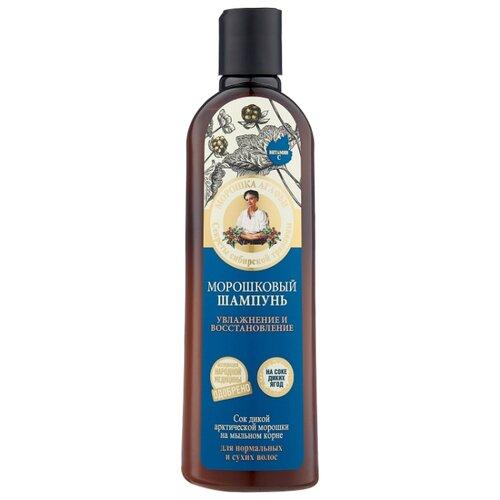 Купить Рецепты бабушки Агафьи шампунь Морошковый увлажнение и восстановление, 280 мл