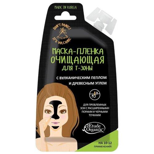 Etude Organix Маска-пленка очищающая для T-зоны, 20 млДля проблемной кожи<br>