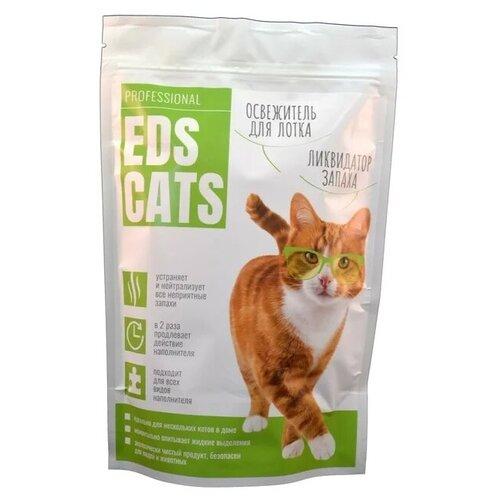 Ликвидатор запаха Eds Cats для кошачьего туалета, 400 г
