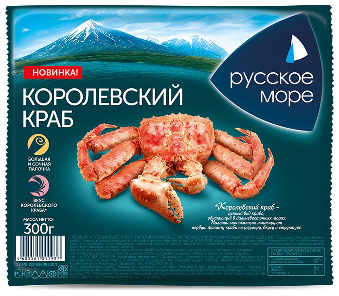 Русское Море Королевский краб крабовые палочки охлажденные