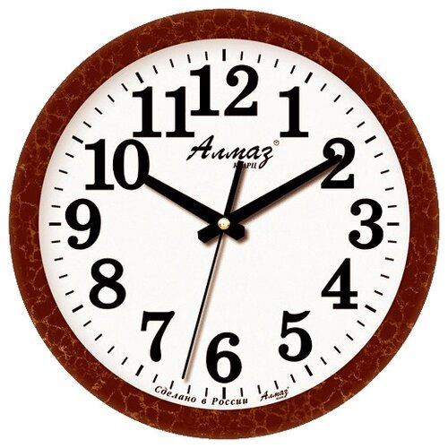 Часы настенные кварцевые Алмаз B84 коричневый/белый часы настенные кварцевые алмаз a58 коричневый белый