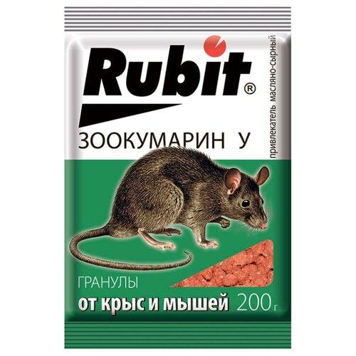 Средство Rubit Зоокумарин У гранулы 200 г сырный