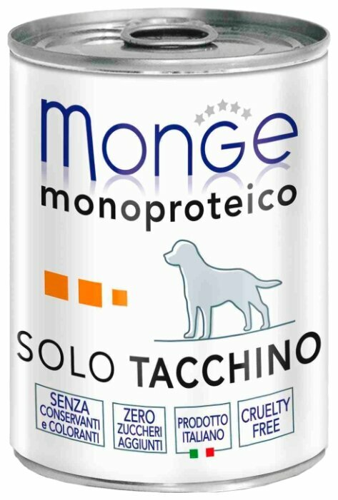 Корм для собак Monge Monoprotein индейка 3шт. х 400г