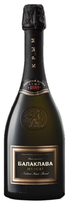 Игристое вино Золотая Балка Балаклава Muscat 0.75л