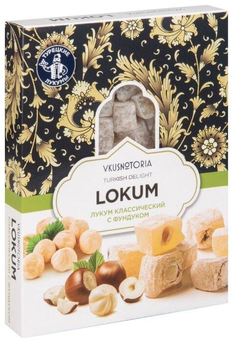 Лукум Vkusnotoria классический с фундуком 250 г