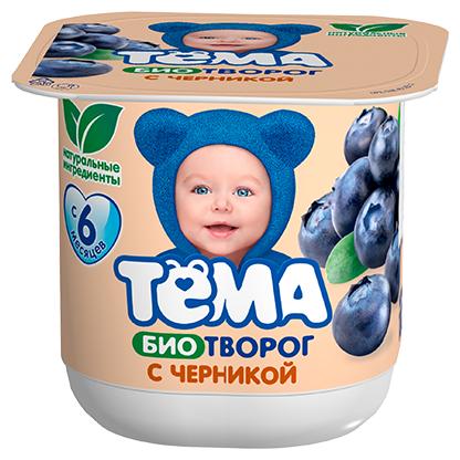 Творог Тема детский черника (с 6-ти месяцев) 4.2%, 100 г