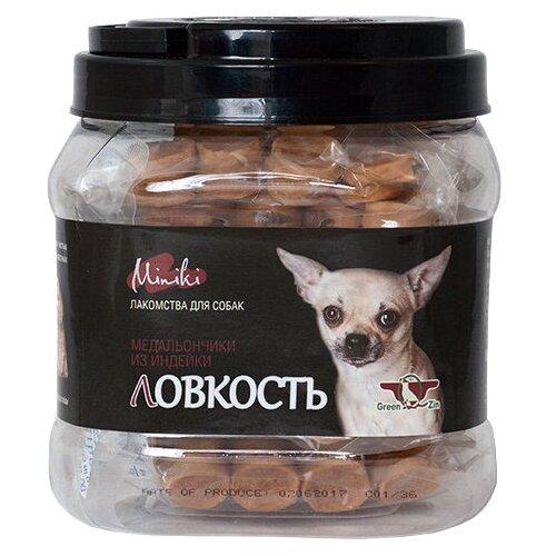 Фото - Лакомство для собак Green Qzin Miniki Ловкость, сушеные медальоны из индейки для мини пород, 360 г лакомство для собак green qzin miniki гибкость мягкие утиные хрящики для мини пород 260 г