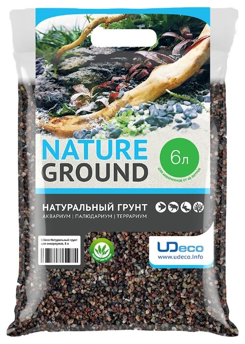 Грунт UDeco River Brown 2,5-5 мм 6 л, 9.3 кг