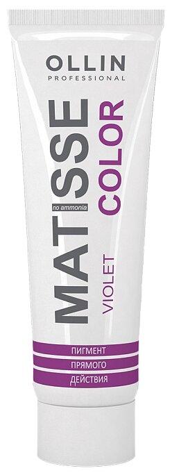 Краситель прямого действия OLLIN Professional Matisse Color, фиолетовый — купить по выгодной цене на Яндекс.Маркете