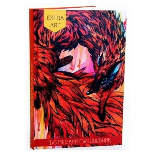 Блокнот Канц-Эксмо EXTRA ART. Лисица А5+, 128 листов (ЕЖТ19512810) канц эксмо тетрадь мировые достопримечательности 96 листов в клетку цвет коричневый