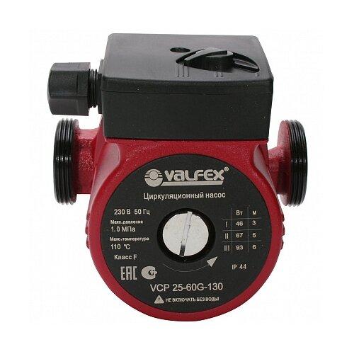 Насос Valfex VCP 25-60G (130 мм)
