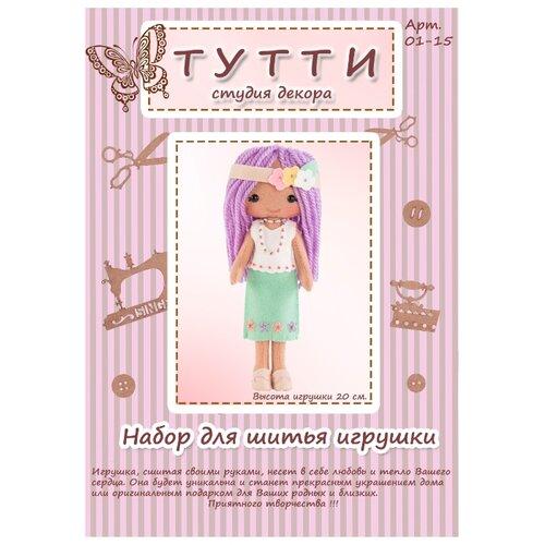 Купить Тутти Набор для шитья игрушки из фетра Куколка Покахонтас (01-15), Изготовление кукол и игрушек