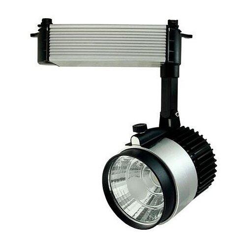 Трековый светильник-спот HOROZ ELECTRIC Roma-23 HRZ00000844