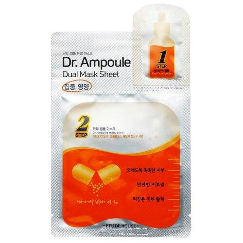 Etude House двухфазная маска Dr.Ampoule Vital Care Восстанавливающая, 26 мл etude house make up