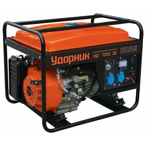 Бензиновый генератор Ударник УБГ 7000 ЭС (5000 Вт)