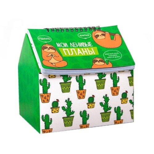 Купить Планинг ArtFox Для ленивых 4121890 недатированный, 50 листов, зеленый, Ежедневники, записные книжки
